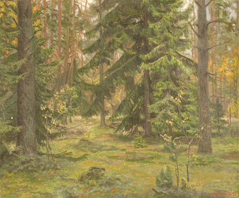 Ekaterina M. Kugach In the Forest