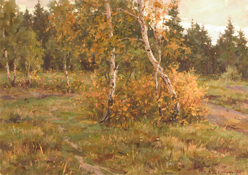 Vladimir Shcherban Autumn