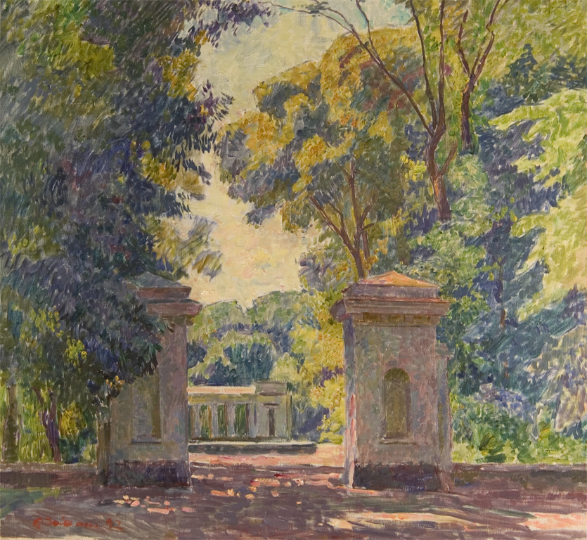 Vyacheslav Zabelin Old Park Gate